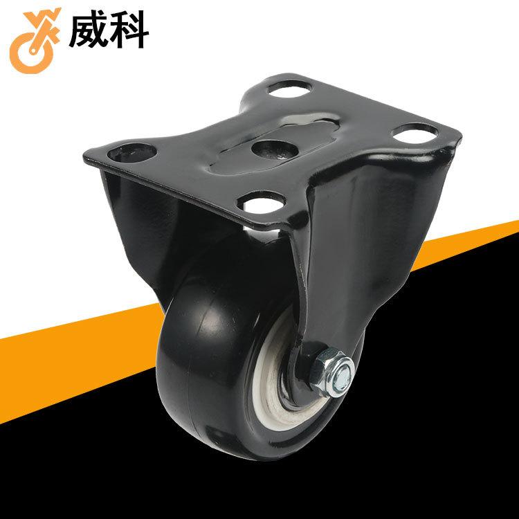 2寸金钻固定轮PVC PU万向轮耐磨 厂家直销批发支持定制
