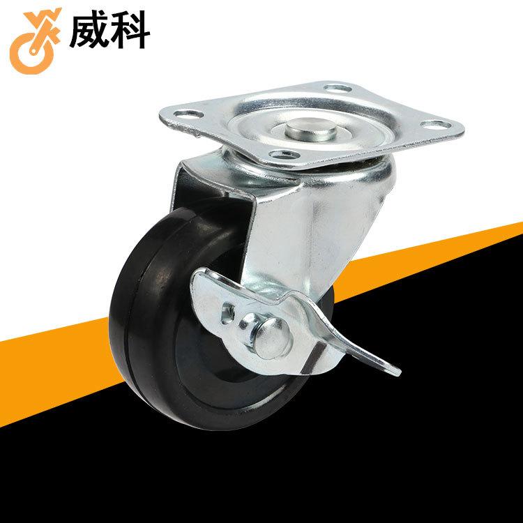 2.5寸软橡胶平水板侧刹黑胶轮购物手推车耐用车轮子工厂直销