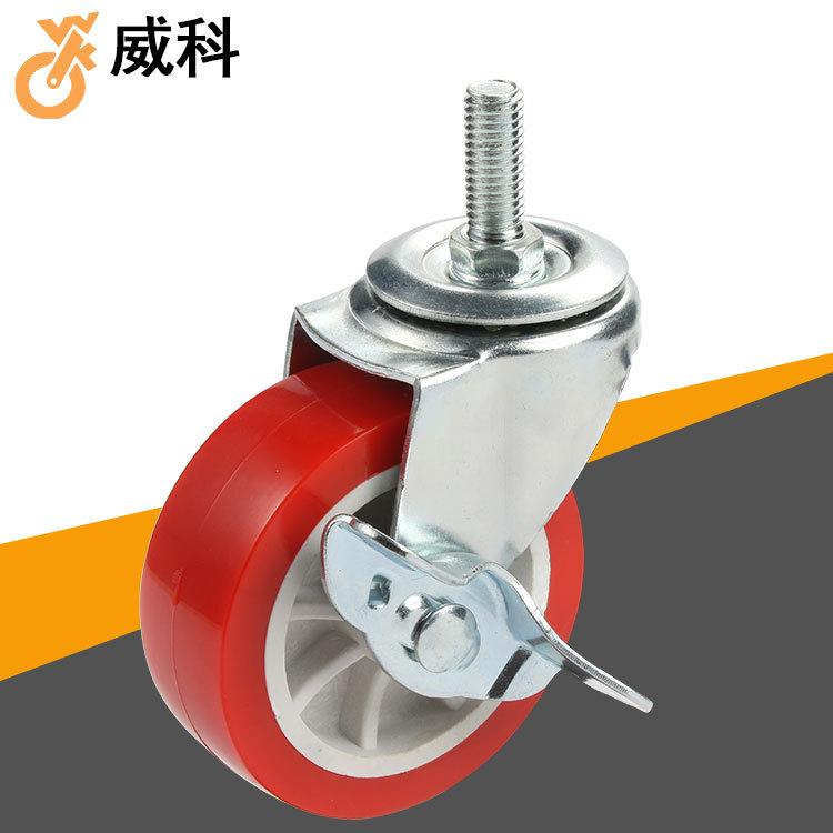 宠物架轮3寸红色PVC丝杆边刹轻型耐磨脚轮加工配件刹车万向轮轮子
