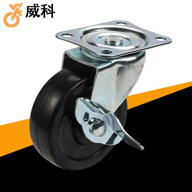 厂家直销 带锁平板橡胶家具车轮侧刹冰桶垃圾桶3寸万向轮子
