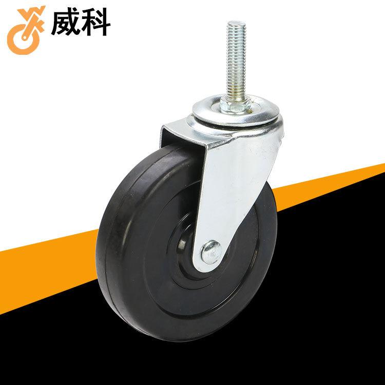 4寸万向脚轮购物手推车轮子M12厘不带轴承橡胶滚轮厂家直销