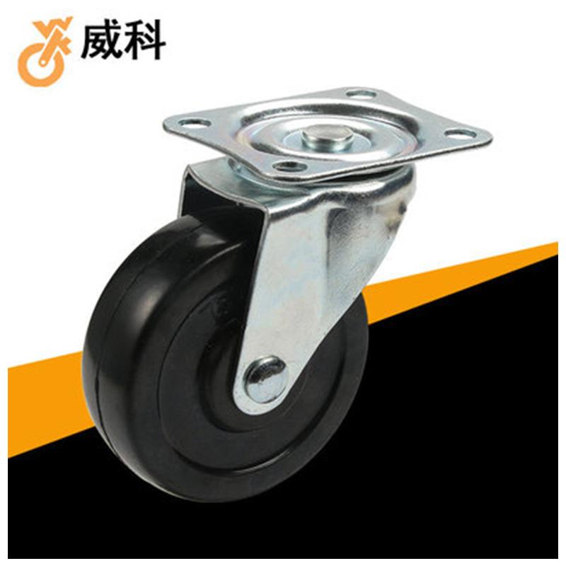 脚轮厂家直销3寸中型橡胶平底活动脚轮 单轴承活动脚轮批发脚轮